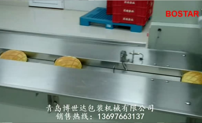 Individual pineapple bun packing