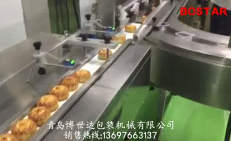 Automatic mooncake packaging line