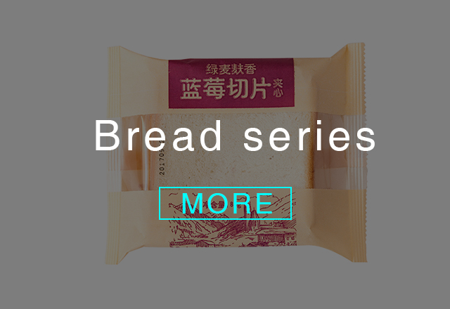 Bread series