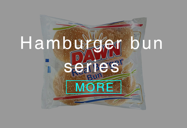 Hamburger bun series