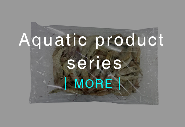 Aquatic product series