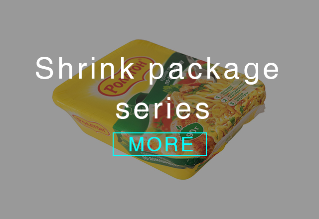 Shrink package series