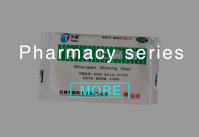 Pharmacy series