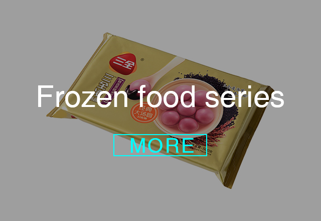 Frozen food series